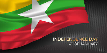Myanmar happy independence day greeting card, banner with template text vector illustratio  イラスト・ベクター素材