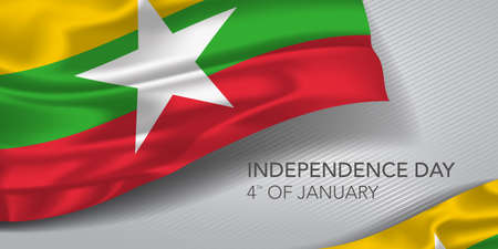 Myanmar happy independence day greeting card, banner with template text vector illustration