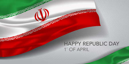 Iran happy republic day greeting card, banner with template text vector illustration