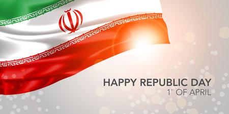 Iran happy republic day vector banner, greeting card.