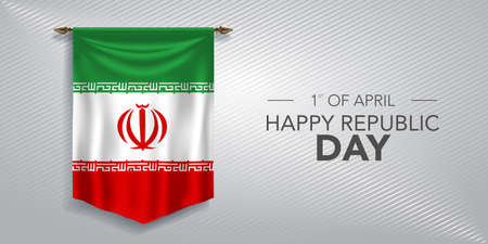 Iran republic day greeting card, banner, vector illustration