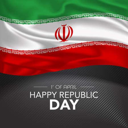 Iran happy republic day greeting card, banner, vector illustration