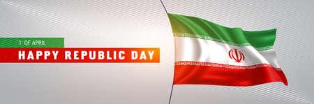 Iran happy republic day greeting card, banner vector illustration