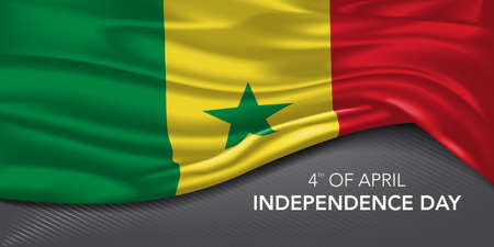 Senegal happy independence day greeting card, banner with template text vector illustration 矢量图像