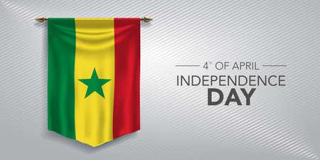 Senegal independence day greeting card, banner, vector illustration 矢量图像