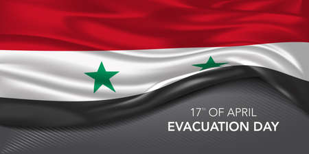 Syria happy evacuation day greeting card, banner with template text vector illustration 矢量图像