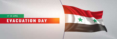 Syria happy evacuation day greeting card, banner vector illustration 矢量图像