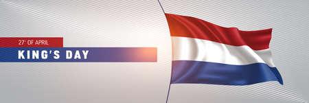 Netherlands happy kings day greeting card, banner vector illustration 矢量图像