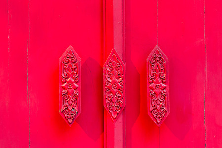 red door: Red door handle