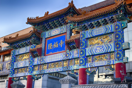 Architecture Of Beijing. China. Bright building in ancient Chinese style. Stock Photo