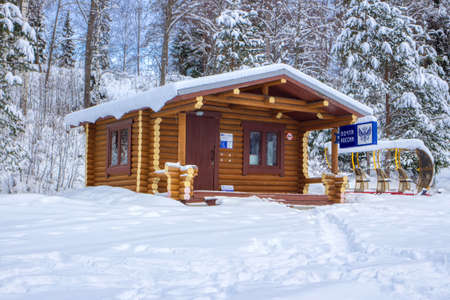 Karelia, Russian Federation. 02/10/2021 14: 00 pm Russian Post office in a snow-covered forest.