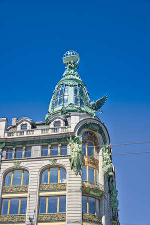 The house of the Singer company in the Art Nouveau style. Architect Pavel Syuzor. Currently a major bookstore. Russia Saint Petersburg. pm 16.45
