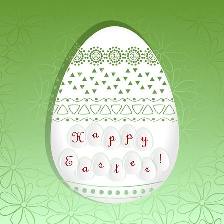 White Easter Egg with Greetings Ilustracja