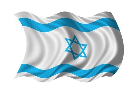 estrella de david: Bandera de Israel aislado sobre fondo blanco