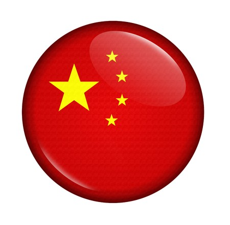 icon with flag of China isolated on white background photo