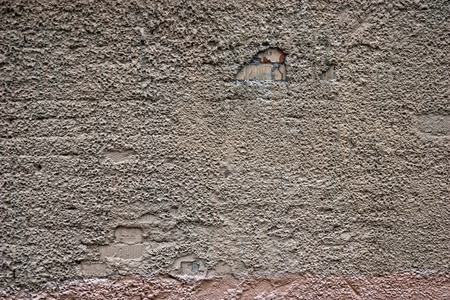 texture of the old rough cement wall close-up Stock Photo - 8810543