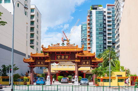 cravings: SINGAPORE - JUNE 26, 2016 : Chinese temple known as Kwan Im Tng Temple located on Balestier road