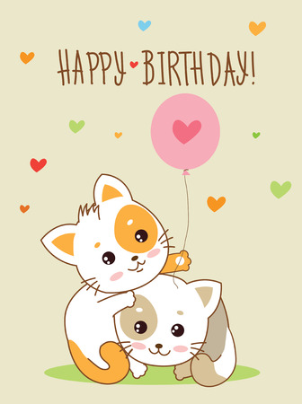 Happy Birthday Card. Two Cute Cheerful Kittens With A Balloon And Hand Made Text. Vector Cartoon Animals Illustration. Cheerful Kittens Meowing. Cheerful Kittens Playing. Happy Birthday To You.