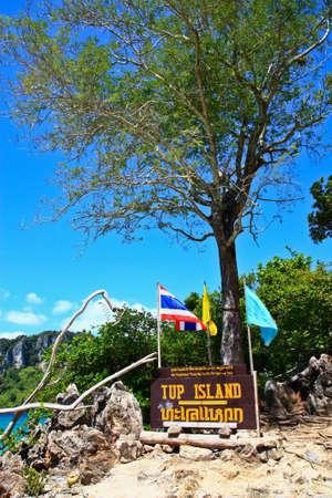 TUP ISLAND in Krabi province, Thailand Editorial