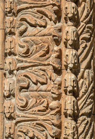 architrave: Fragment of ornate relief close up background Stock Photo