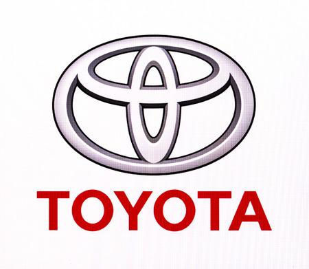 Chisinau, Moldova November 16, 2016: Toyota logo of the brand  on computer screen. Toyota Motor Corporation is a Japanese automotive manufacturer.