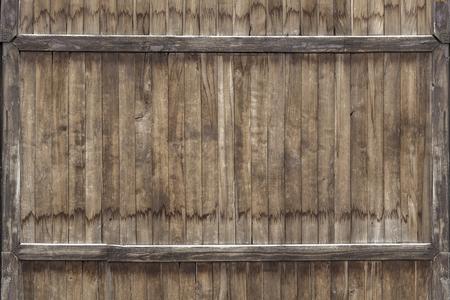 wooden floors: Vertical Wood Texture - Wooden Planks