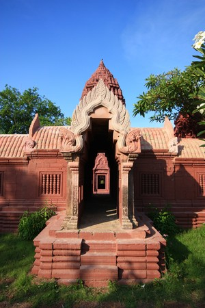 rung: Prasat Hin Khao Phanom Rung at Ancient City