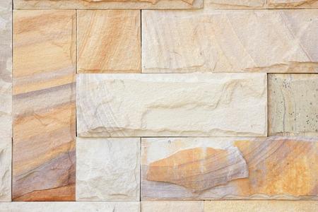 civil disorder: horizontal granite block texture for background