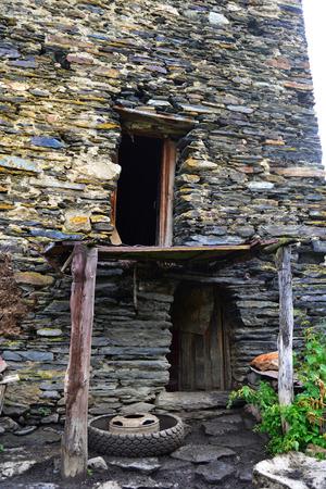 swanetia: Village in the Georgia
