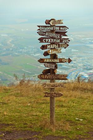 pyatigorsk: Pointers distances to different cities.  Pyatigorsk, Russia Stock Photo