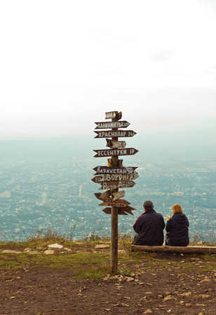 pointers: Pointers distances to different cities. Pyatigorsk, Russia