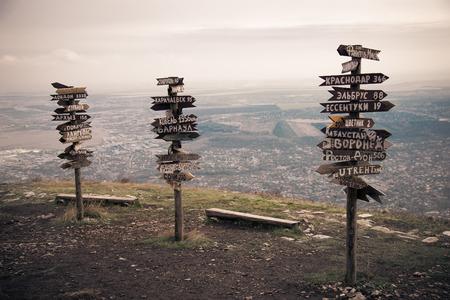 distances: Pointers distances at mountain top Mashuk