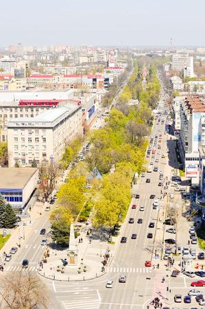 krasnodar: Krasnodar city Stock Photo