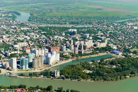 kuban: Krasnodar city general view