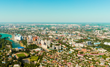 krasnodar: Krasnodar city general view