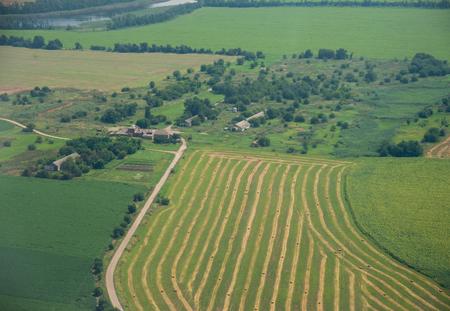 krasnodar: The fields. Krasnodar region, Russia Stock Photo