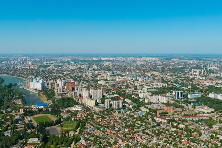 krasnodar: General view of the city Krasnodar Stock Photo