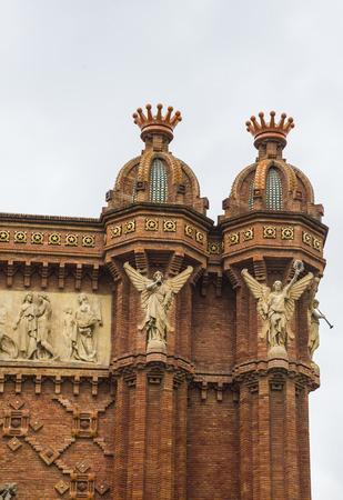 Arc de Triomf, Barcelona, Catalonia, Spain Stock Photo