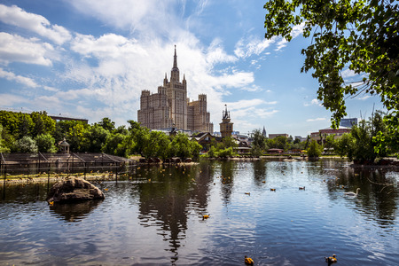 MOSCOW, RUSSIA - JUNE 26, 2016: Skyscraper on the Kudrinskaya Square. View from the Moscow Zoo