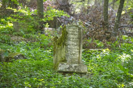 Karaite Cemetery, Crimea Stock Photo