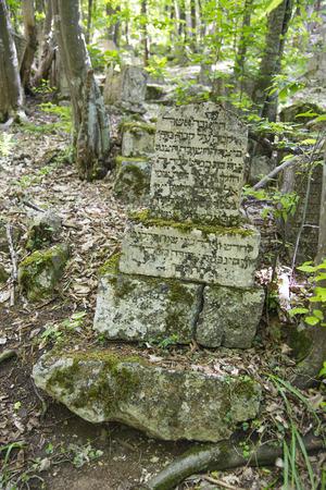 Karaite cemetery in Crimea. Tombstones Stock Photo