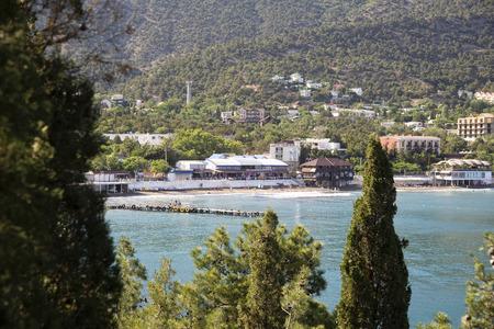 View on Novy Svet. Landscape of Crimea.