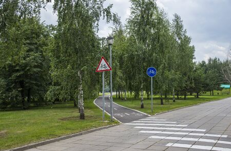 Bicycle lanes in the Park of the 850th anniversary of Moscow, Russia, the left bank of the Moscow River