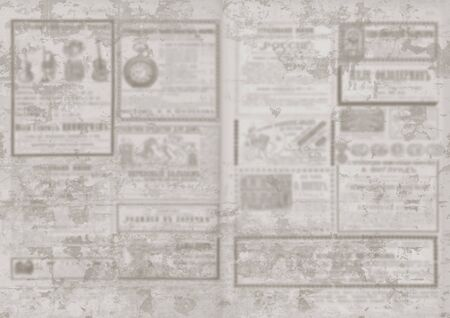 Old newspaper paper grunge texture background. Blurred vintage newspapers textured backdrop. Blur unreadable aged news horizontal page with place for text, images. Grey art collage.