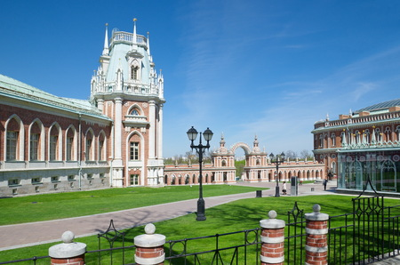 tsaritsyno: Moscow, Russia. The Museum-reserve Tsaritsyno