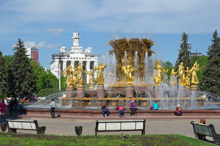 enea: Fountain Friendship of peoples at ENEA, Moscow, Russia