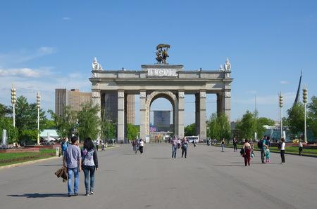 enea: Moscow, Russia. The main entrance at ENEA