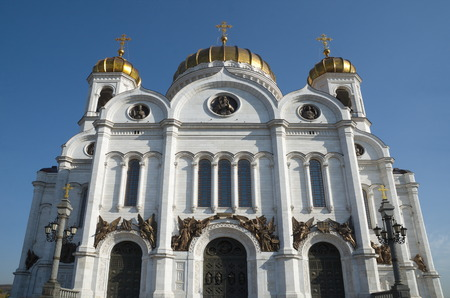 grandeur: The Cathedral of Christ the Savior Stock Photo