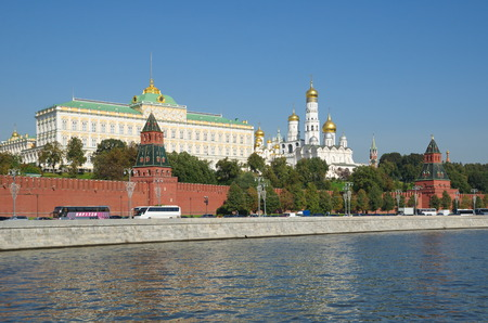 embankment: Moscow, Russia. View of the Kremlin and the Kremlin embankment