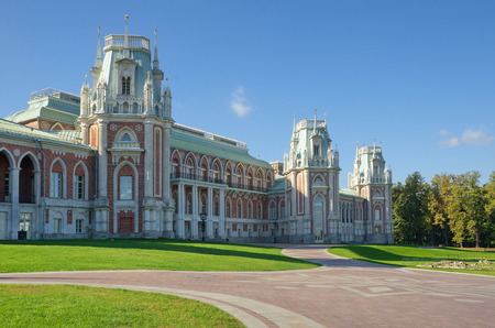 the tsaritsyno: MOSCOW, RUSSIA - SEPTEMBER 19, 2015. Grand palace in Tsaritsyno